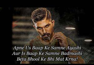 Badmashi Attitude Shayari