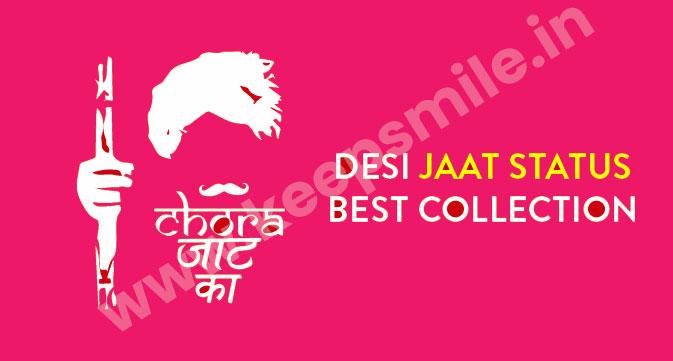 Desi Jaat Attitude Status for Whatsapp in Hindi