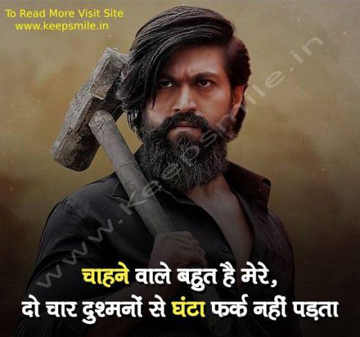 Best Bhaigiri Status In Hindi