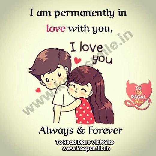 Best Ramantic Love Shayari in Hindi
