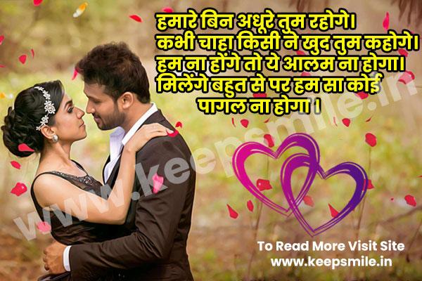 best 2 lines status shayari in hindi for whatsapp facebook