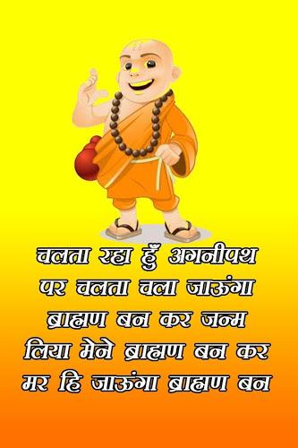 Best Pandit Attitude Status In Hindi 2021