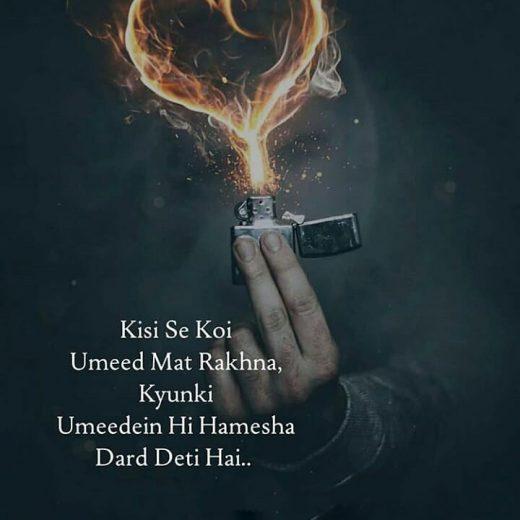 2 Line Sad Shayari Status In Hindi
