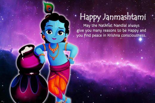 Happy Krishna Janmashtami Quotes in Hindi English 2021