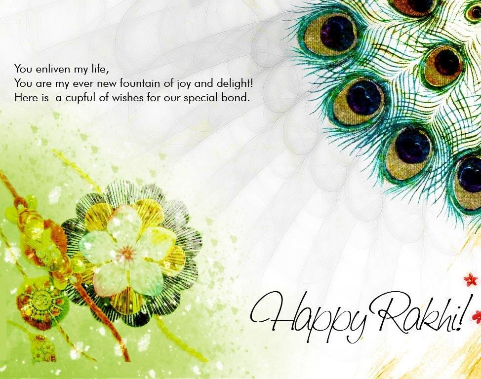 Top Best Raksha Bandhan Quotes