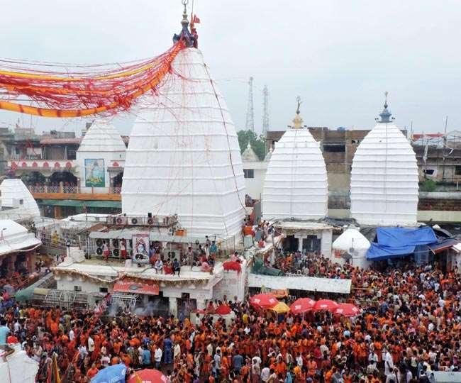 Baidynath Temple