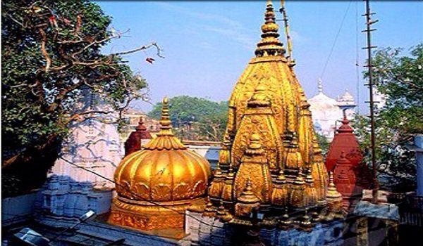 Kashi vishwanath Shiv Mandir
