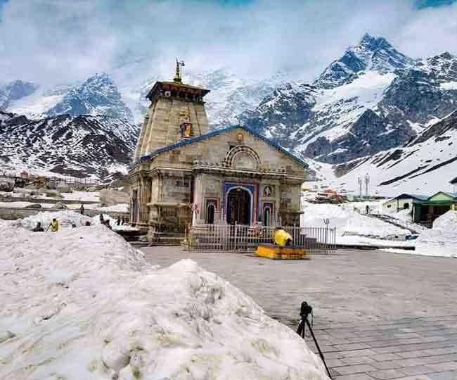 kedarnath Shiv temple