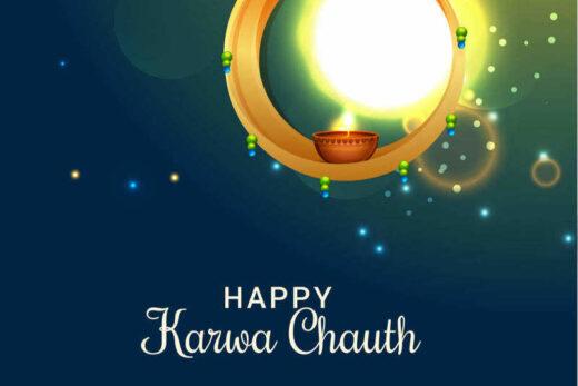 Happy Karwa Chauth Wishes in Hindi 2021