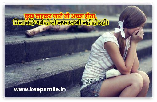 Dard Bhare Status in Hindi