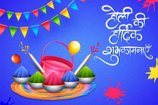 Best Holi Shayari in Hindi